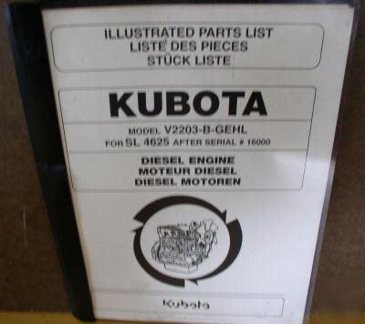 v2203 kubota engine parts manual